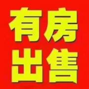 出售华田梅岭毛坯房