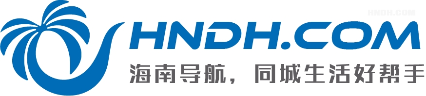 海南信息导航科技有限责任公司