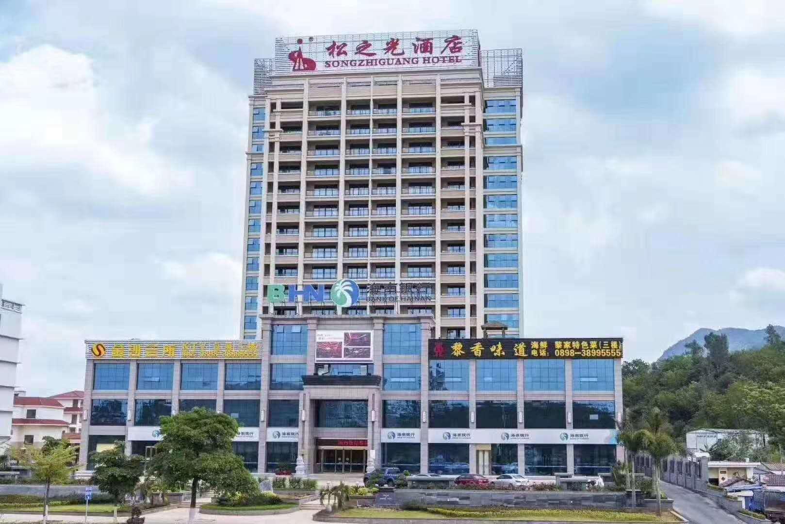 昌江松之光酒店管理有限公司