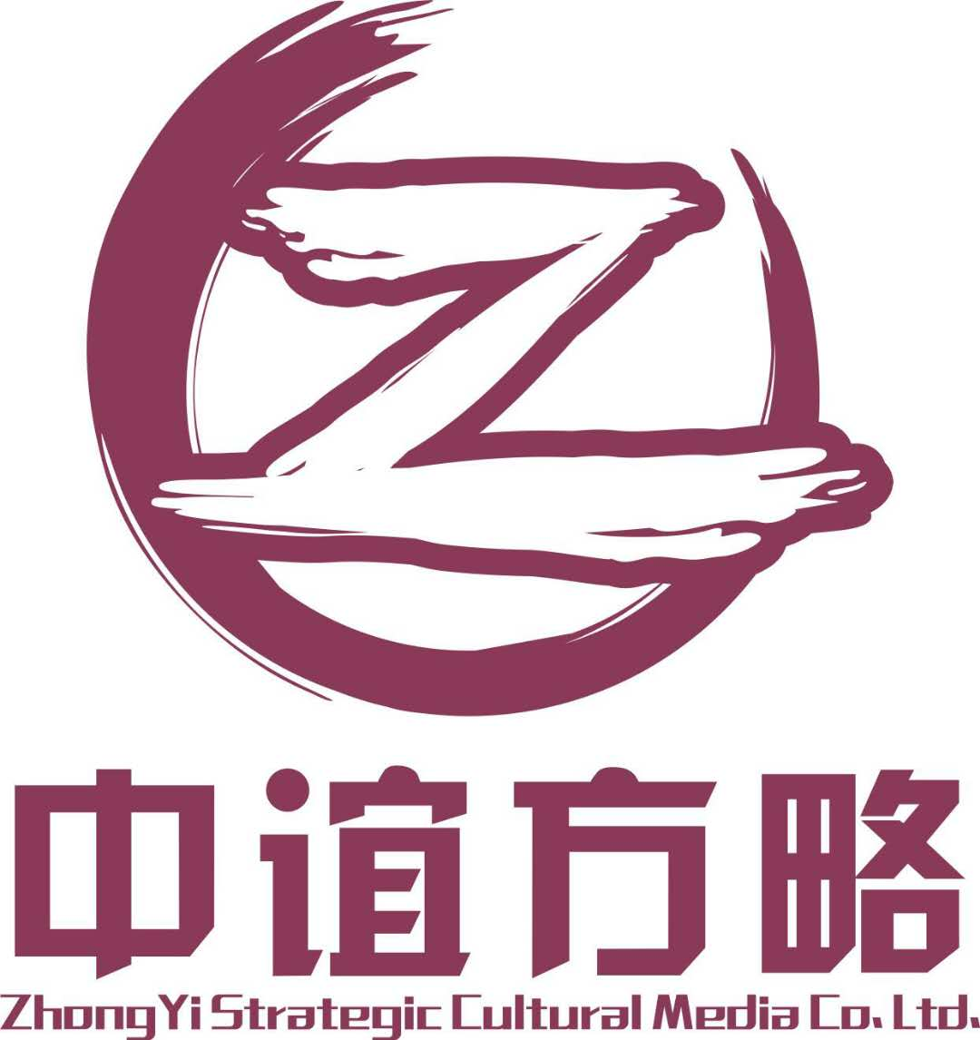 海南中谊方略文化传媒有限公司