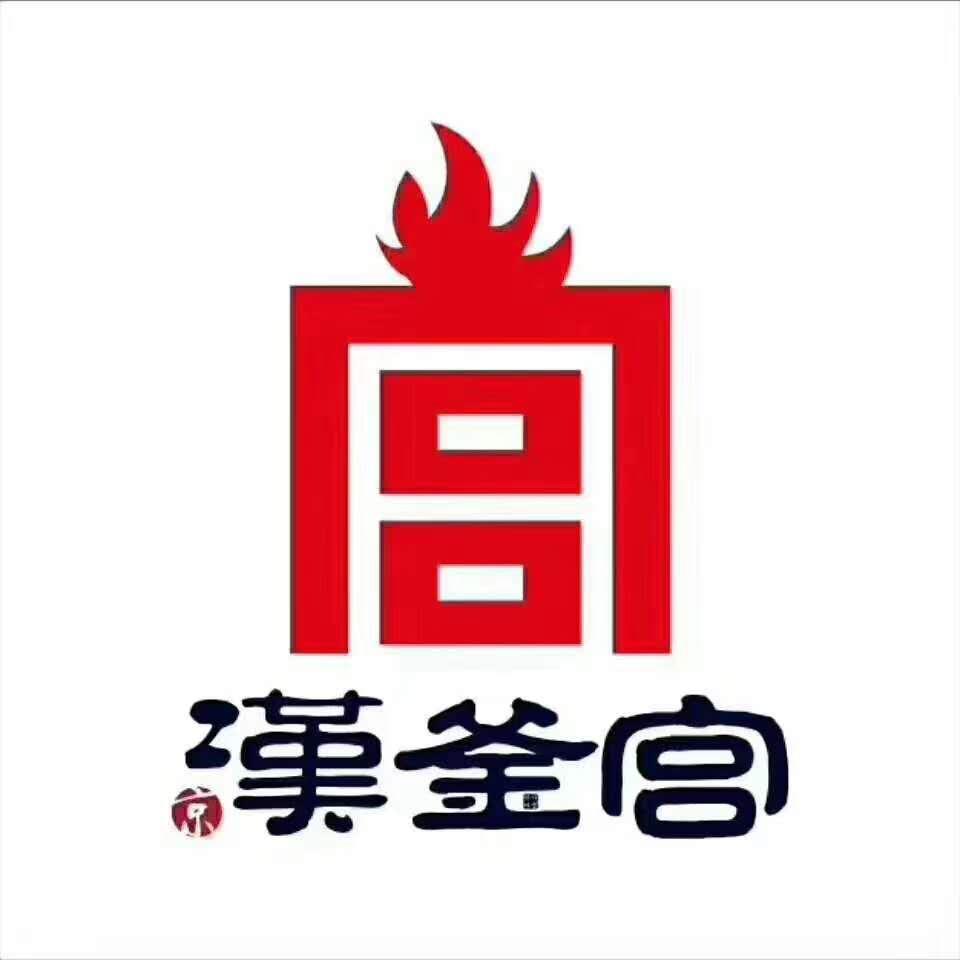 石碌恒基广场汉釜宫烤肉店