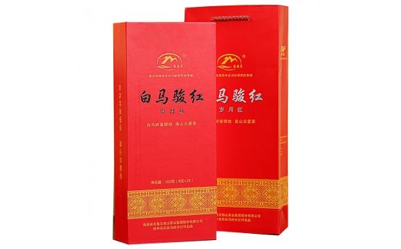 白马骏红 400g岁月红 海南农垦五指山茶业富硒地大礼盒红茶 特产